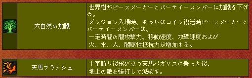 inf234ss22.jpg