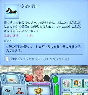 sim1272.jpg