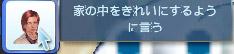 sim1279.jpg