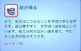 sim1289.jpg