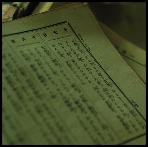 201108xx_08_01