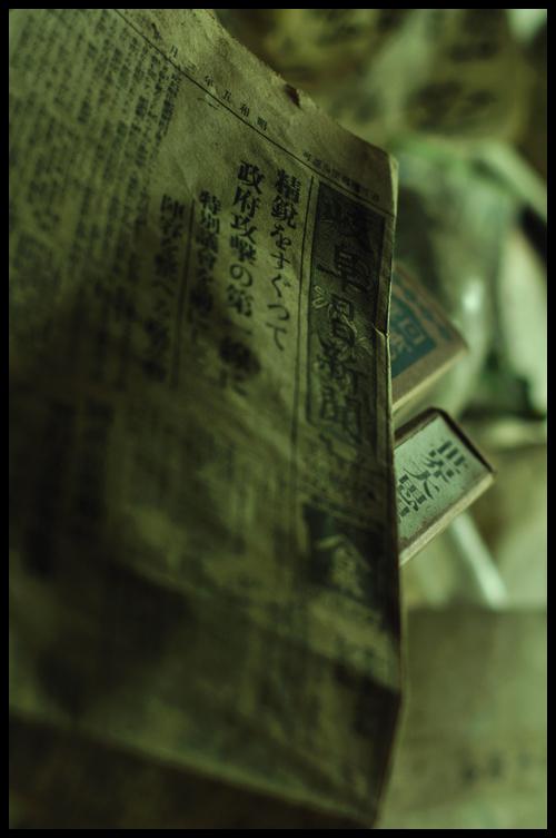 201108xx_09_01