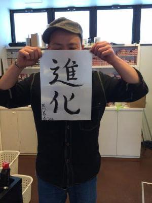 蜀咏悄_convert_20140111210241