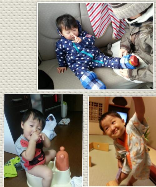 PhotoGrid_1389614502845_convert_20140113235157.jpg