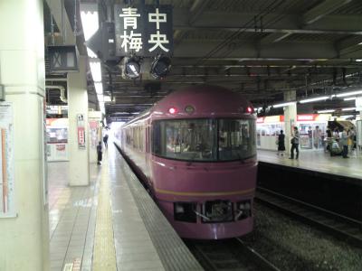 中央線・春の増発列車01