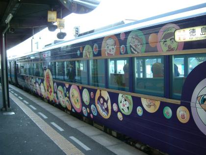 アンパンマン列車02