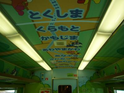 アンパンマン列車32