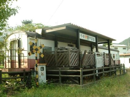 阿波市場駅14