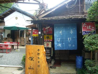 檜原村福祉モノレール17