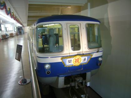 姫路モノレール01