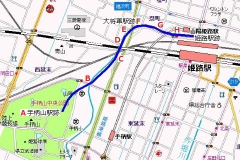姫路モノレール04