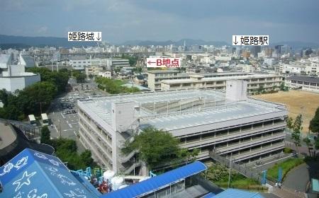 姫路モノレール05