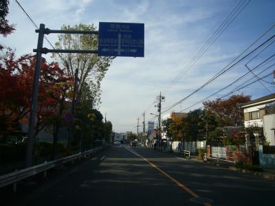 五日市鉄道04