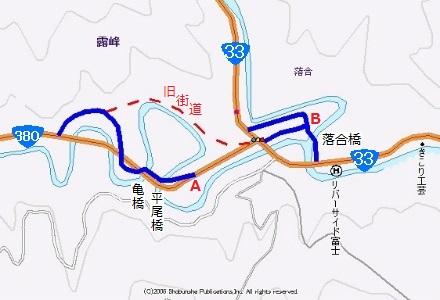 平尾橋と亀橋02