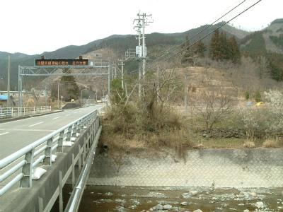 平尾橋と亀橋07