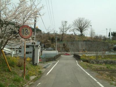 平尾橋と亀橋09