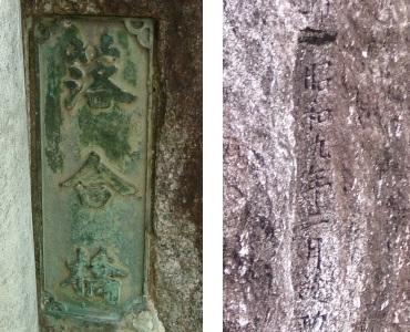 平尾橋と亀橋13