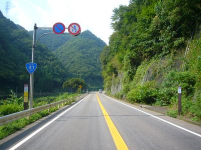 上麻生ダム02