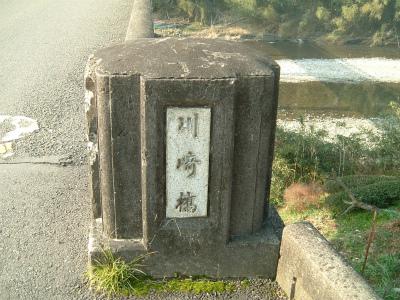 川崎橋07