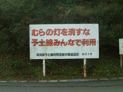 川崎橋09