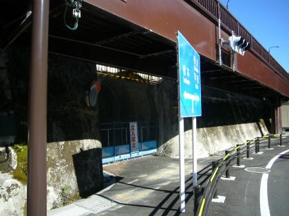 駒ヶ滝隧道21