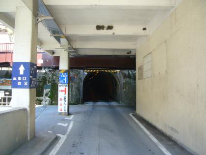 駒ヶ滝隧道22