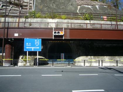 駒ヶ滝隧道23