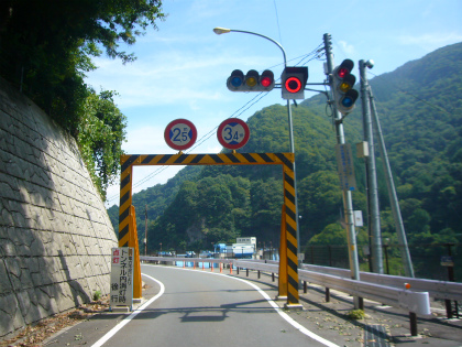 駒ヶ滝隧道31