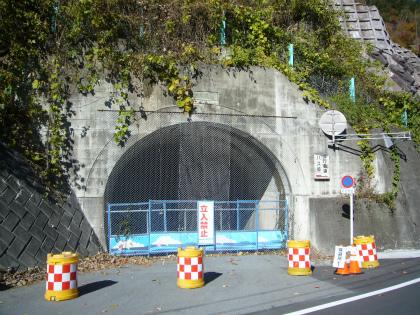 駒ヶ滝隧道36