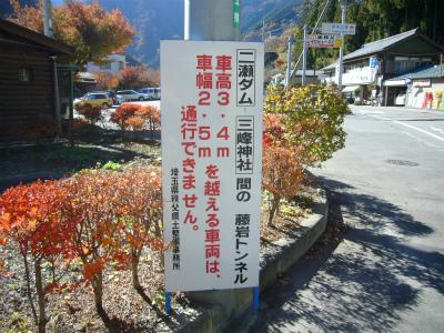駒ヶ滝隧道40