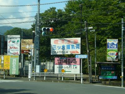 三ツ合林道01