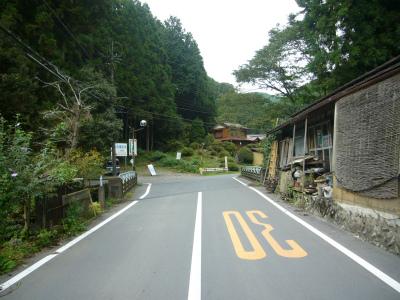 三ツ合林道02