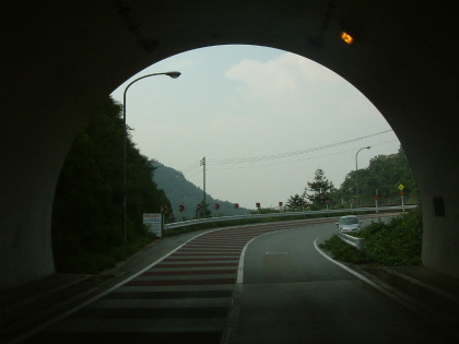 帯那隧道09