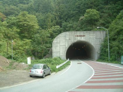 帯那隧道11