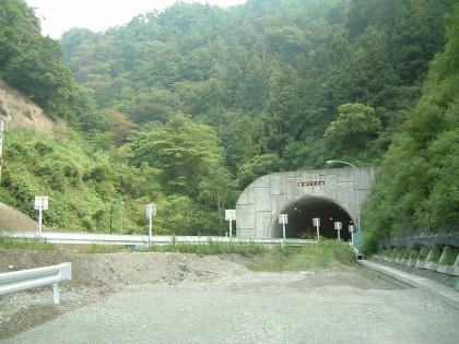 帯那隧道13