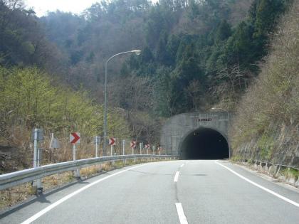 帯那隧道14