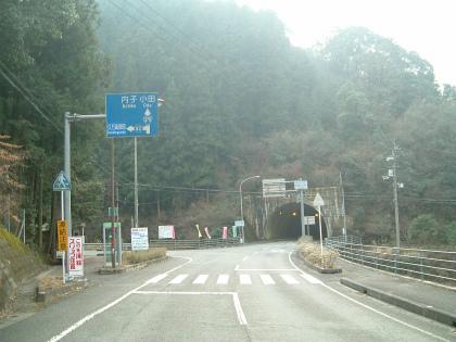 下坂場峠04