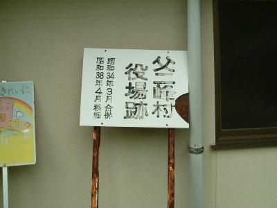 下坂場峠19