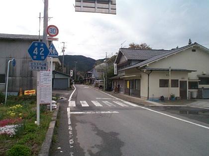 下坂場峠20