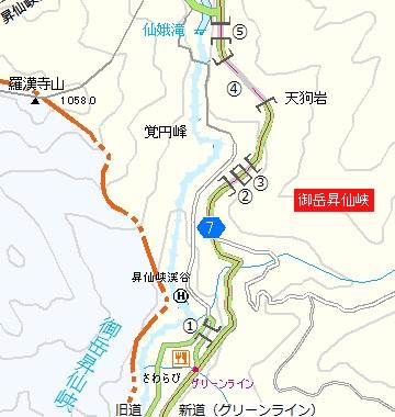 昇仙峡の隧道群01