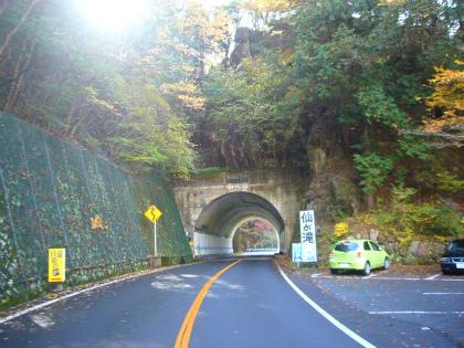 昇仙峡の隧道群02
