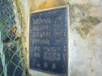 昇仙峡の隧道群05