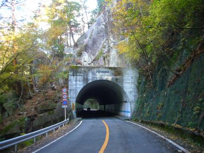 昇仙峡の隧道群12