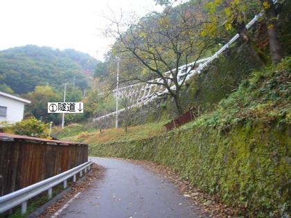 昇仙峡の隧道群24