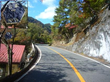 昇仙峡の隧道群32