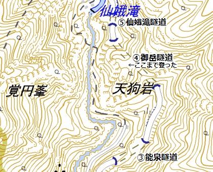 昇仙峡の隧道群34