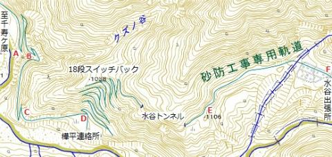 立山カルデラ52