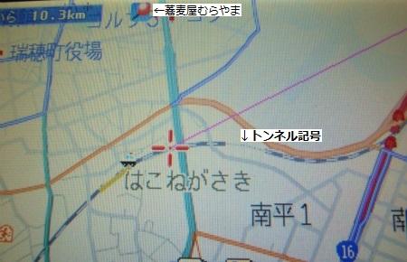 横田トンネル01