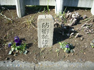 横田基地専用線06