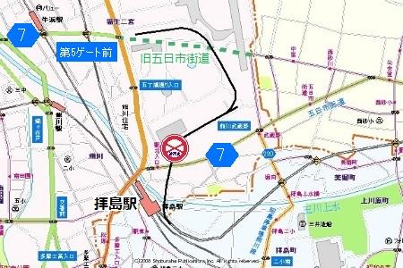 横田基地専用線12